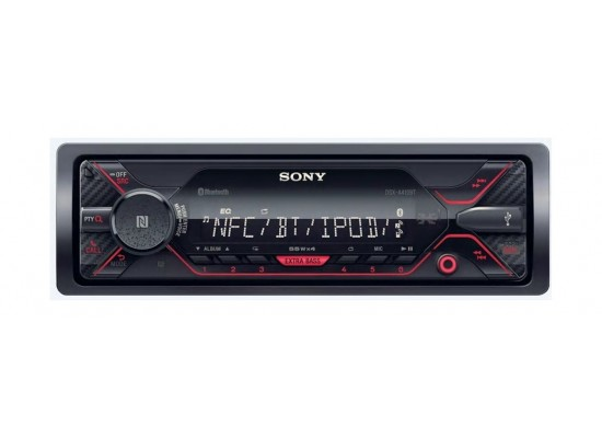 Sony 55W CD USB AUX SD 1Din Bluetooth Car Receiver - DSX-A410BT
