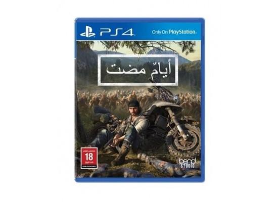 Days Gone - PlayStation 4 Game