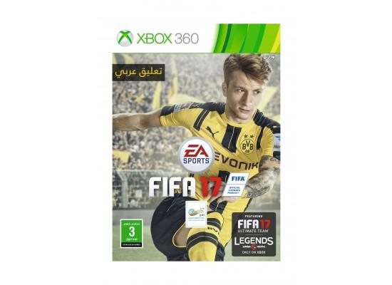 FIFA 17 - Xbox 360 Game (Arabic Commentary) | Xcite Alghanim