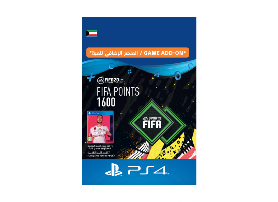 Sony FIFA20 (1600 Points) Pack
