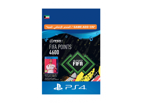 Sony FIFA20 (4600 Points) Pack