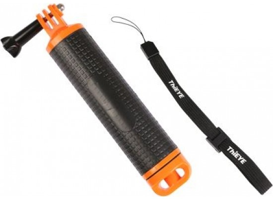Thieye Floating Hand Grip - Orange