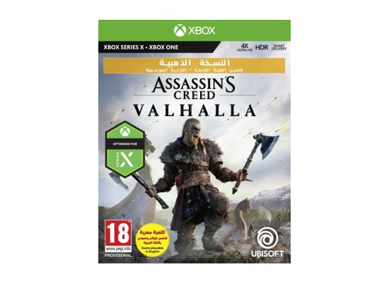 Assassin's Creed Valhallad Gold Edition Xbox One Game in Kuwait   Buy Online – Xcite