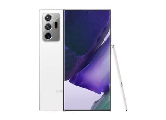 Samsung Note 20 Ultra 5G 256GB Phone – White