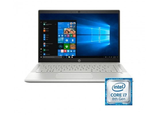 HP Pavilion GeForce MX150 4GB Core i7 16GB RAM 1TB HDD + 128GB SSD 14 inch  Laptop (14-CE0000NE) - Pale Gold