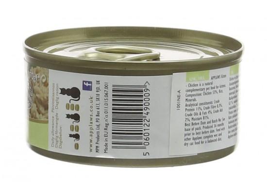 Applaws Kitten Tin Food Chicken Formula 70g