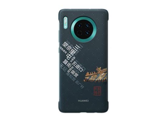 Huawei Mate 30 Pro Travel Theme Case - Beijing Green