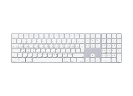 Apple Magic Keyboard with Numeric Keypad - Arabic