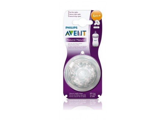 New Philips Avent Natural Feeding Teats - 6m+
