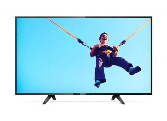 Philips 43 inch Ultra Slim Full HD LED TV   Xcite Kuwait 649a73451f03