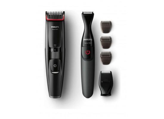 Philips Beard Trimmer series 5000 BT5202 + Philips MG1100 16 Multigroom  series 1000 Shaver 32becec5f18