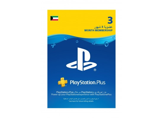 Sony PlayStation 3-Months Membership