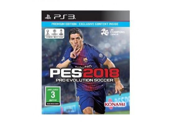 PES 2018 - PlayStation 3 Game