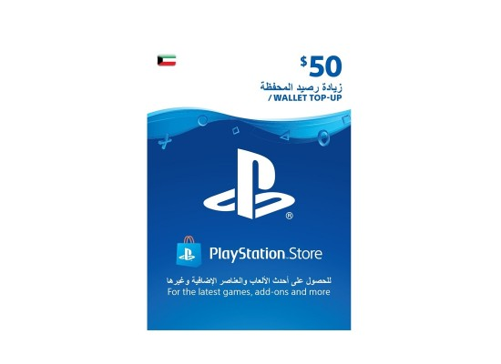 PlayStation Wallet Top-Up $50 (Kuwaiti Account)