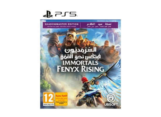 Buy Immortals Fenyx Rising Shadow Master Edition PS4 Game in Kuwait | Buy Online – Xcite