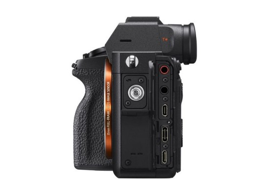 Sony Alpha a7R IV Mirrorless Digital Camera 7