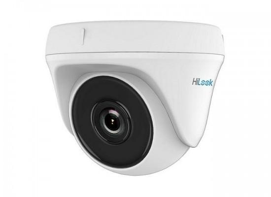 HiLook 4CH 4MP Surveillance Camera Kit (HLNH-404) - White