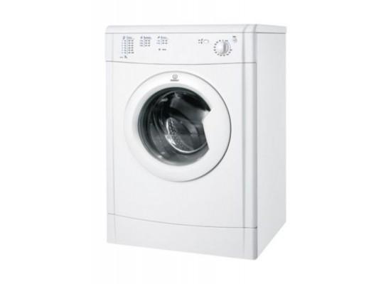 Indesit IDV 75(KW) Front Loader Air Vented Dryer 7kg - White
