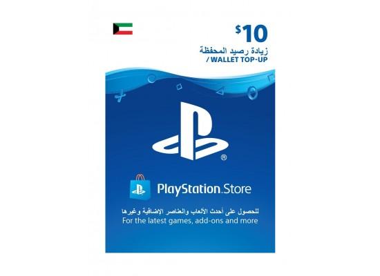 PlayStation Wallet Top-Up - ($10)