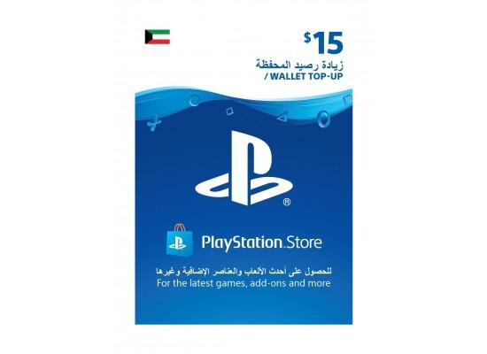 PlayStation Wallet Top-Up - ($15)