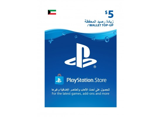 PlayStation Wallet Top-Up - ($5)