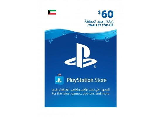 PlayStation Wallet Top-Up - ($60)