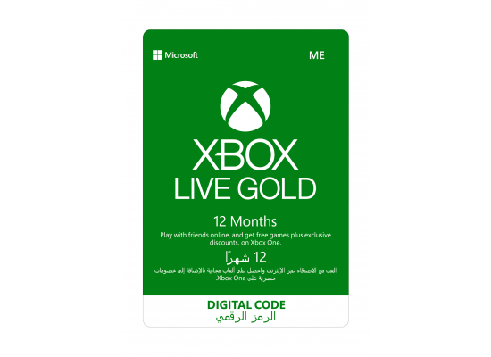 Microsoft Xbox Gold - (12 Month)