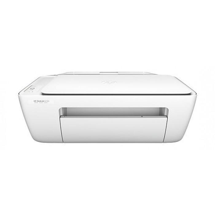 HP DeskJet 2130 All In One Printer (K7N77C) - White   Xcite