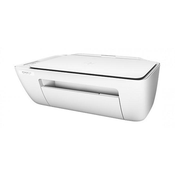 HP DeskJet 2130 All In One Printer (K7N77C) - White | Xcite