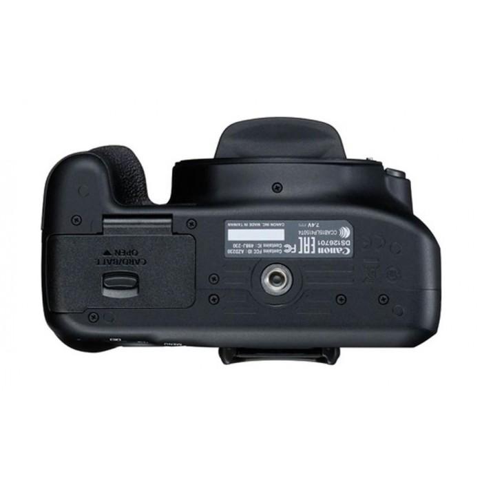Canon EOS 4000D 18MP Wi-fi With 18-55 Lens DC | DSLR | Xcite Kuwait