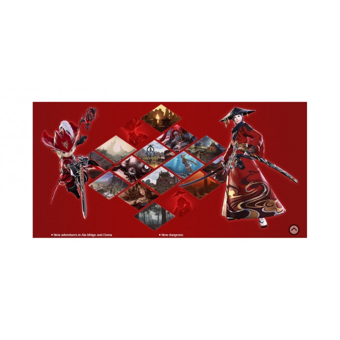 Final Fantasy XIV Stormblood Complete Edition | PC Game