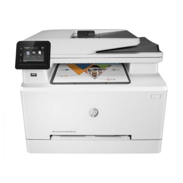 HP Color LaserJet Pro | Multifunction Printer | M281FDW
