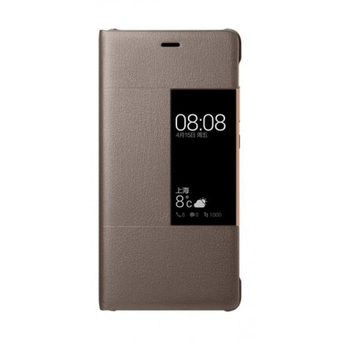 official photos 9b972 757d8 Huawei P9 5.2-inches Smart View Flip Case – Brown   Xcite Alghanim ...