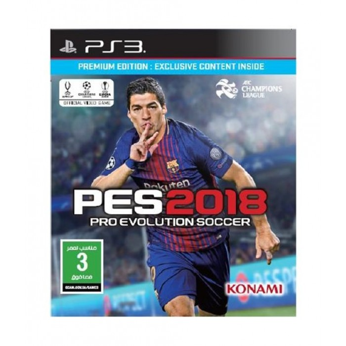 PES 2018 - PlayStation 3 Game