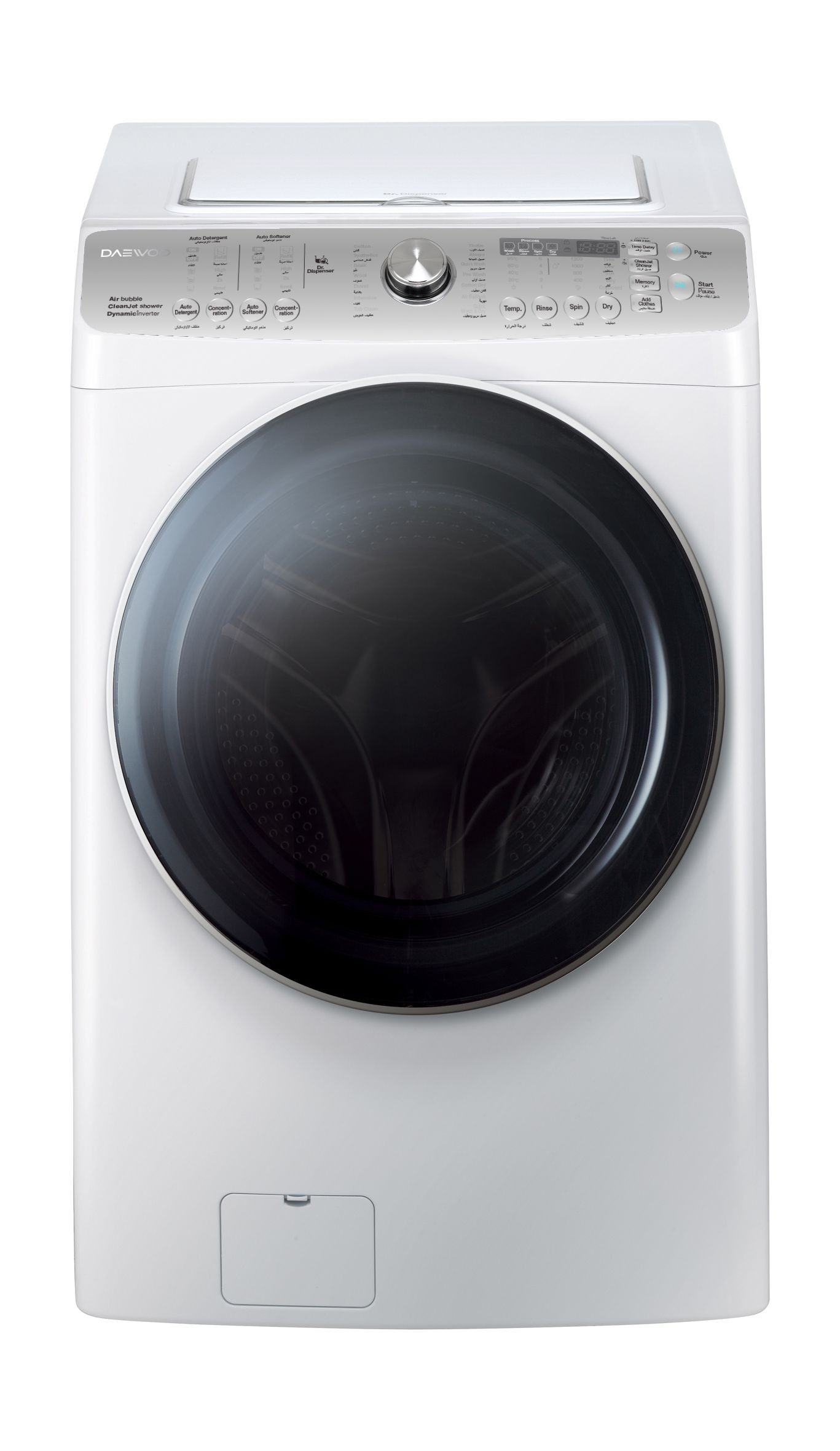 Daewoo 15Kg/8Kg Front Load Washer Dryer (DWC-AD1222) – White | Xcite
