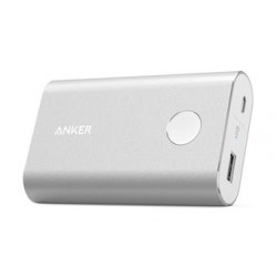 Anker Powercore 10050 Qualcomm Power Bank (A1311H41) - Silver