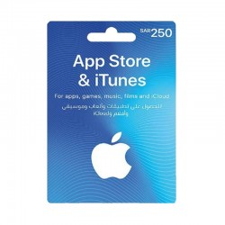 Apple iTunes Gift Card 250 SAR (KSA Store)