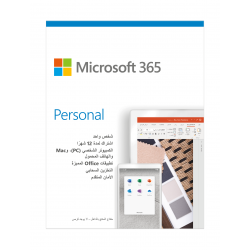 Microsoft Office 365 Personal (M365)