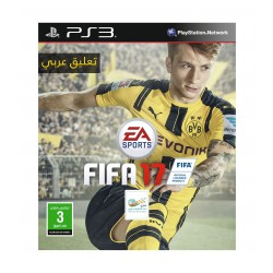 FIFA 17 - PS3 Game (Arabic Commentary)