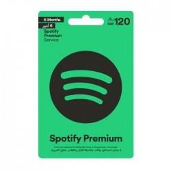 Spotify Premium Subscription - (6 Months)