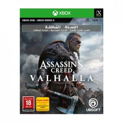 Buy Assassin's Creed Valhalla Ultimate Edition Xbox X Game in KSA | Buy Online – Xcite