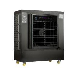 Aljazierah 70L Air Cooler (JAZ-70LB)