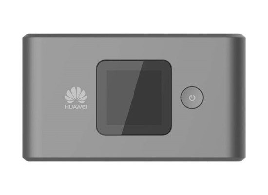 Huawei E5577 4G Mobile WiFi Router - Grey | Xcite Alghanim