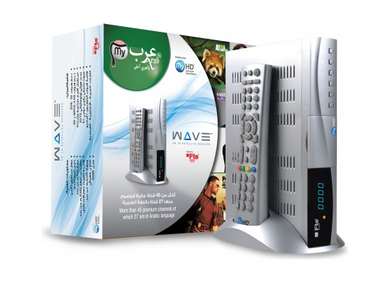 Beout Q Satellite Receiver Price in Saudi Arabia | Souq