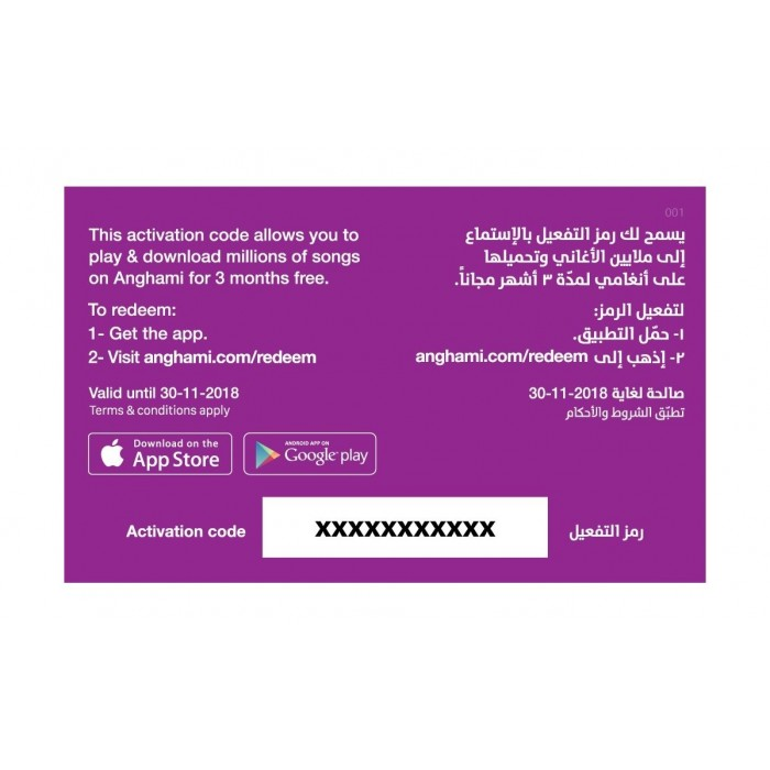 Anghami 3 Months Plus Subscription