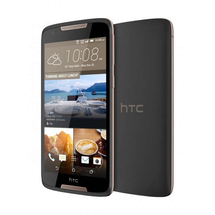 Buy HTC Desire 828 16GB Grey online at Best Price in KSA ...