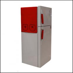 غطاء صغير للثلاجة