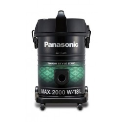 Panasonic 2200W 18 Liters Drum Vacuum Cleaner (MC-YL669G747) - Green