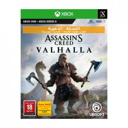 Assassin's Creed Valhalla Gold Edition Xbox X Game at the best price in KSA. Shop online and get free shipping from Xcite KSA.