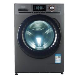 Frego 10/7 KG 1400 RPM Washer & Dryer  (FWMWD120S) - Silver